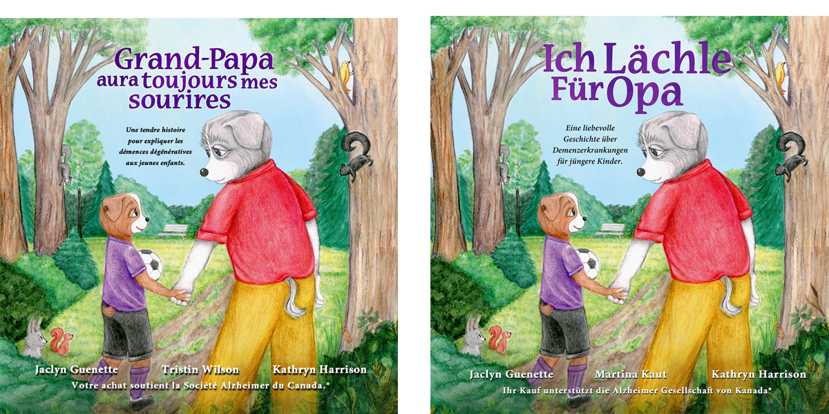 Available in French and German